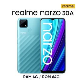 realme narzo 30A G85超大電量遊戲機 (4GB/64GB)-鐳射藍