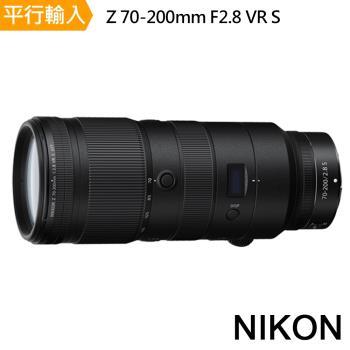 Nikon Z 70-200mm F2.8 VR S(平行輸入)