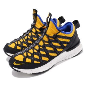 Nike ACG React Terra Gobe 男鞋 BV6344-700 [ACS 跨運動]