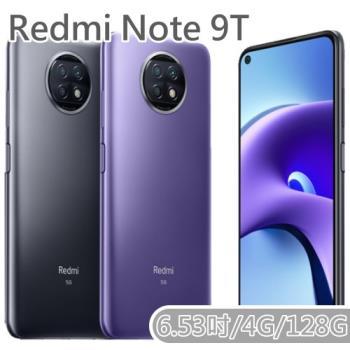 Redmi Note 9T 4G/128G