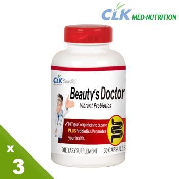 CLK健生 順暢強效代謝益生菌膠囊30粒/瓶(3入組)