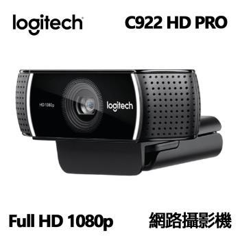 Logitech 羅技 C922 HD Pro Stream 視訊攝影機 + 微星 GM08 滑鼠 組合包