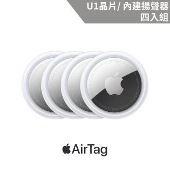 Apple AirTag 4入組