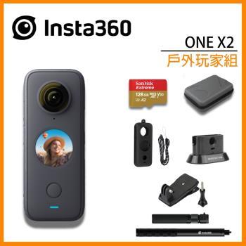 Insta360 One X2 全景相機 運動相機 5.7K 全景影片 隨身相機(戶外玩家組)