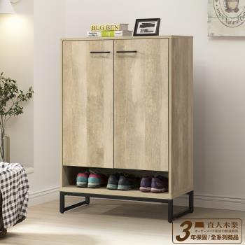 日本直人木業- TINA復古木81公分低鞋櫃
