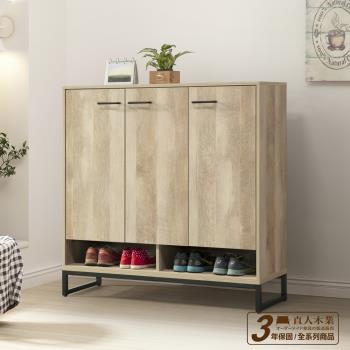 日本直人木業-TINA復古木120公分鞋櫃