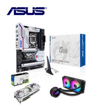 【華碩鋼彈3080大禮包】STRIX RTX3080 O10G GUNDAM+Z590 WIFI GUNDAM EDITION+LC240 RGB