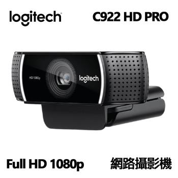 Logitech 羅技 C922 HD Pro Stream 視訊攝影機 + E-books S90 耳麥 組合包