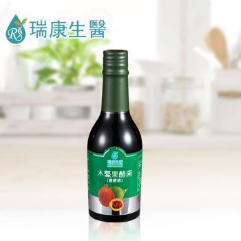 【瑞康生醫】木鱉果酵素-發酵液(280ml/瓶)