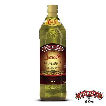【西班牙BORGES百格仕】畢夸爾(Picual)橄欖油1L