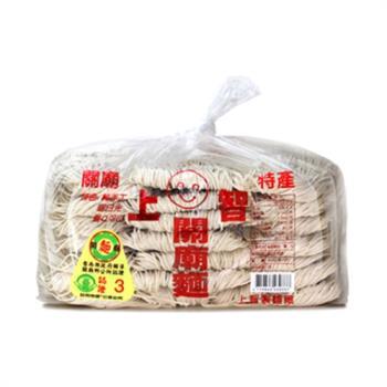 【上智關廟麵】細麵1500g(2包) 正統手工日曬 日光麵 乾麵 湯麵