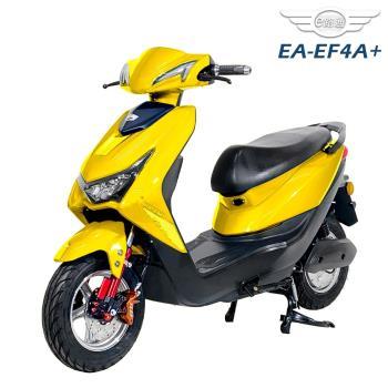 (客約)e路通 EA-EF4A+ 帥氣登場 48V 鋰電池 前後碟煞 電動車 電動自行車