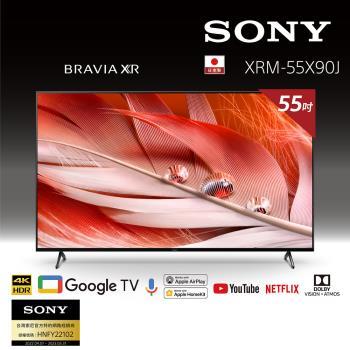 【21年新上市】SONY 55型 4K HDR Google TV BRAVIA顯示器 XRM-55X90J