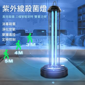 CS22 40W智能人體感應臭氧紫外線殺菌燈-多贈一紫外線燈管 無線遙控 三段定時