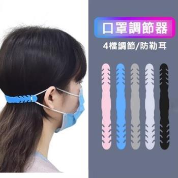 口罩防勒耳神器掛勾扣口罩卡扣延長調節器 口罩護耳調節帶 72963