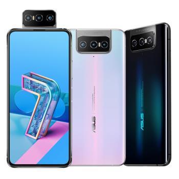 【福利品】華碩 ASUS ZenFone 7 ZS670KS 6.67吋翻轉三鏡頭手機(8G/128G)