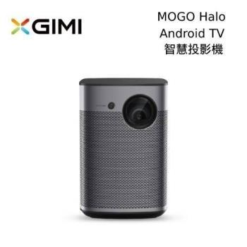 【結帳優惠】 XGIMI MOGO Halo 智慧投影機 800流明 1080P 遠寬公司貨