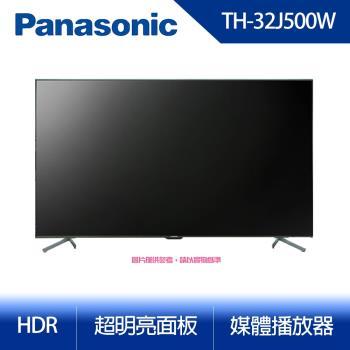 Panasonic國際牌 32吋 液晶顯示器+視訊盒 TH-32J500W