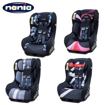【法國Nania】納尼亞0-4歲安全汽座-彩繪系列