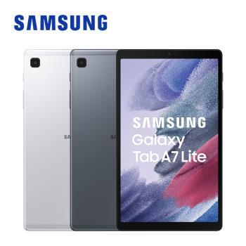 SAMSUNG Galaxy Tab A7 Lite SM-T220 8.7吋平板電腦 WiFi (4G/64G)