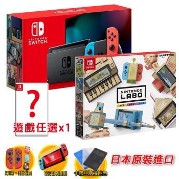 [現貨]Switch紅藍主機續航力加強版(國際版支援中文)+LABO實驗室01綜合組+熱門遊戲任選一+《三好禮》