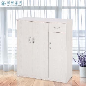 築夢家具Build dream - 3.2尺 防水三門一抽塑鋼鞋櫃