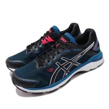 Asics 慢跑鞋 GT-2000 7 2E 寬楦 男鞋 1011A159003 [ACS 跨運動]