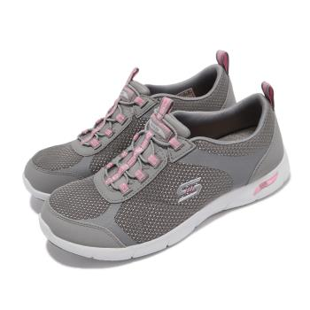 Skechers 休閒鞋 Arch Fit Refine 寬楦 女鞋 輕量 避震 緩衝 支撐 耐磨 足部舒壓 灰 粉 104165WGYPK