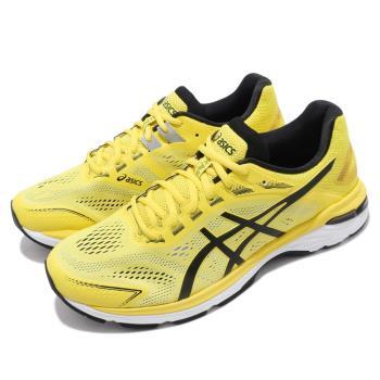 Asics 慢跑鞋 GT 2000 7 運動 男鞋 1011A158750 [ACS 跨運動]