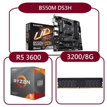 【DIY超值套餐】AMD R5 3600處理器+技嘉B550M DS3H主機板+KLEVV 3200MHz 8G記憶體