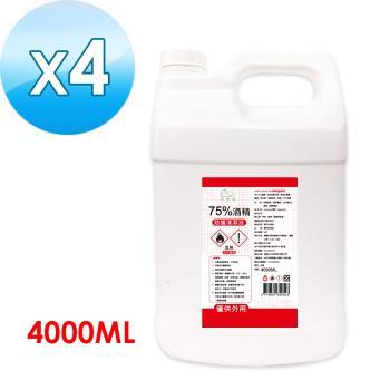 HAPPY HOUSE  4公升75%酒精防護清潔液_4000ML-4桶
