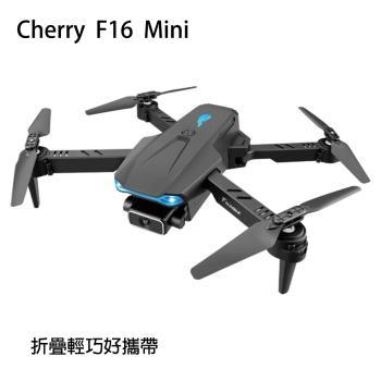Cherry F16 Mini 折疊四軸空拍機
