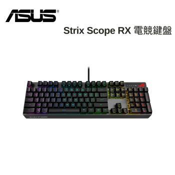 ASUS 華碩 ROG Strix Scope RX 光學機械鍵盤