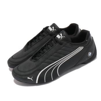 Puma 休閒鞋 MMS Future Kart Cat 男鞋 海外限定 賽車鞋 BMW 皮革鞋面 穿搭 黑 白 30646901 [ACS 跨運動]