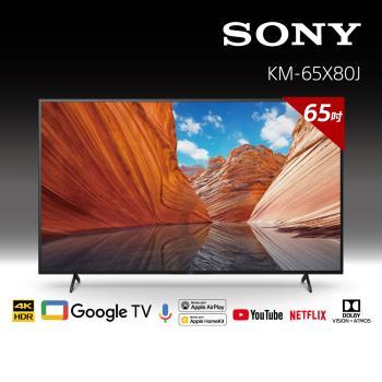 ★原廠註冊送商品卡★Sony BRAVIA 65型 4K Google TV 顯示器 KM-65X80J-庫