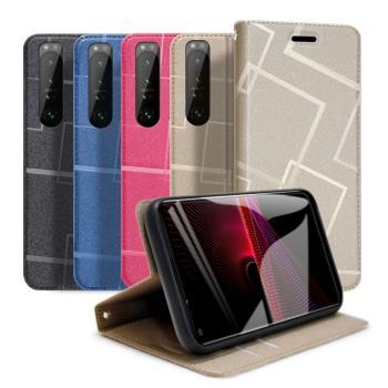 GENTEN for Sony Xperia 1 III 極簡立方磁力手機皮套