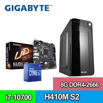 技嘉H410平台 夏日浪花 i7八核 i7-10700/RTX2060/512G SSD/16G效能主機