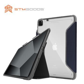 澳洲【STM】Rugged Plus 系列 2021 iPad Pro 11吋 (第三代) 軍規防摔保護殼 (深藍)