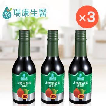 【瑞康生醫】木鱉果酵素-發酵液(280ml/瓶)x3瓶