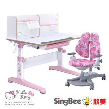 【SingBee 欣美】Hello Kitty-實木樺木L桌+146雙背椅(兒童書桌椅/可升降桌椅/成長桌椅組/兒童桌椅組/台灣製)