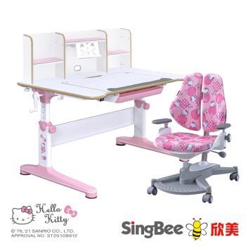 【SingBee 欣美】Hello Kitty-實木樺木U型桌+146雙背椅(兒童書桌椅/可升降桌椅/成長桌椅組/兒童桌椅組/台灣製)