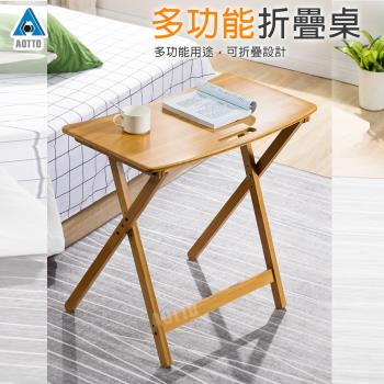 AOTTO 多功能摺疊桌 學習桌 工作桌(辦公桌 書桌)