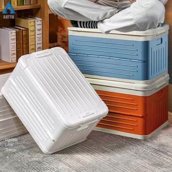 AOTTO 45L日式無印風大容量附蓋折疊收納箱-2入組(多功能置物箱 整理箱)