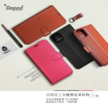 Dapad   Realme Narzo 30A ( RMX3171 ) 6.5 吋    仿真皮( 三卡腰帶 )側掀皮套