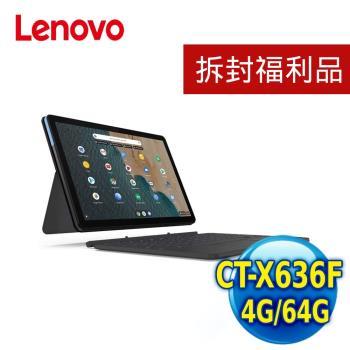 (拆封福利品) Lenovo 聯想 Chromebook Duet CT-X636F 10.1吋平板電腦 (4G/64G)