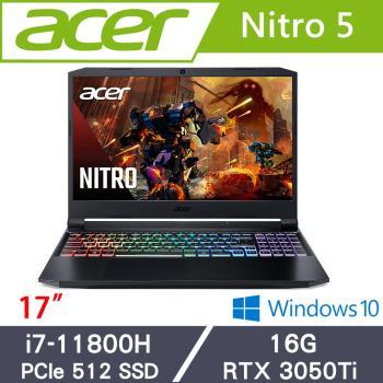 Acer宏碁 AN517-54-75TM 電競筆電 17吋 i7-11800H/16G/PCIe 512G SSD/RTX3050Ti/黑