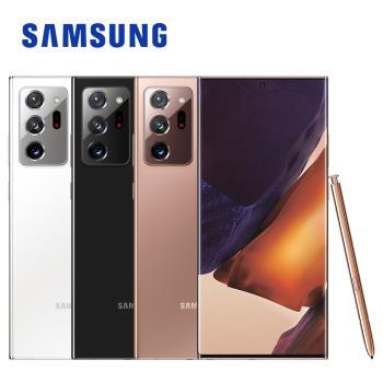 SAMSUNG Galaxy Note20 Ultra 5G (12G/256GB) SM-N986