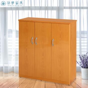 築夢家具BD - 3.2尺 防水三門塑鋼鞋櫃 無毒環保家具