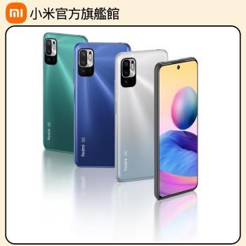Redmi Note 10 5G手機6.5吋(6G/128G)