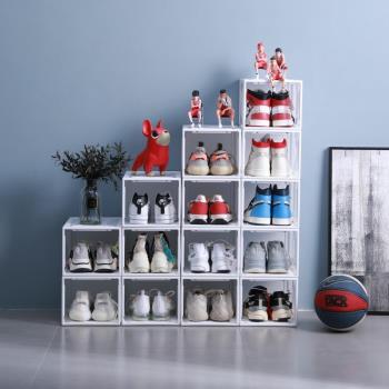AOTTO 加厚加高款-磁吸超耐重收納鞋盒 籃球鞋 鞋櫃-8入(防塵防蟲堅固耐用)